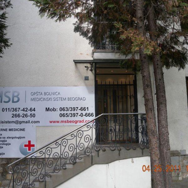 Klinika za plastičnu i estetsku hirurgiju - MSB, ulaz