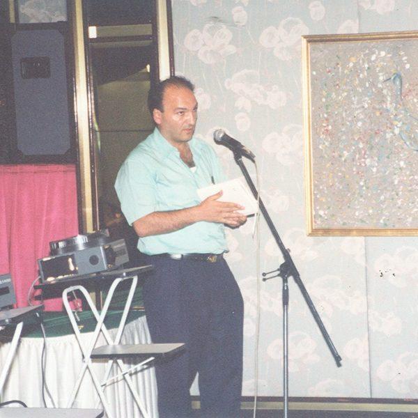 Prof. dr Milan Jovanović, Balkanski kongres, 2001.
