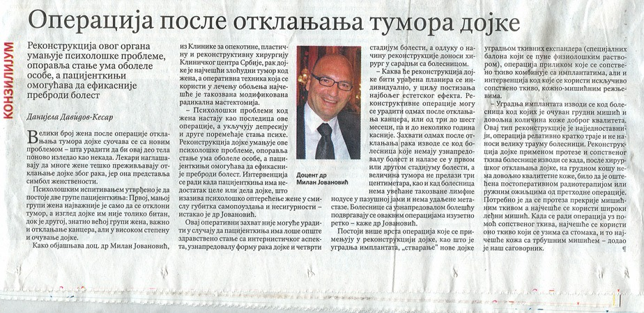 dnevne-novine-politika-6-avgust-2012