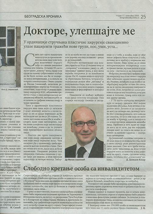 dnevni-list-politika-utorak-17-novembar-2009